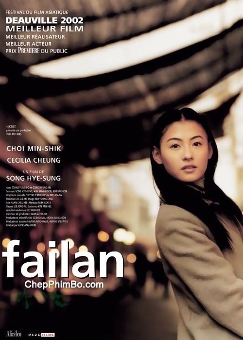 Bạch Lan 2001