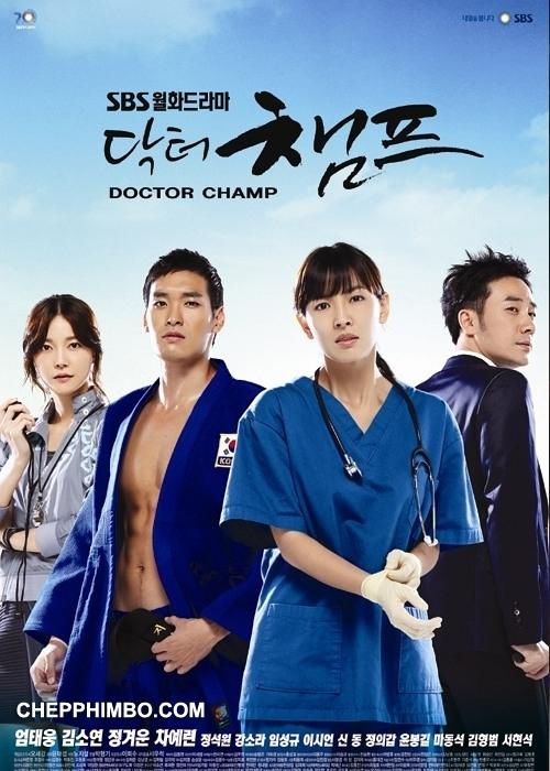 Đệ Nhất Tình Yêu - Dr Champ