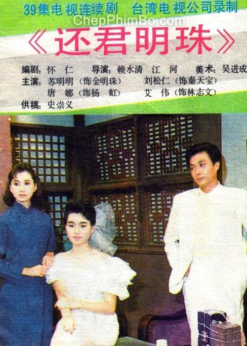 Tình Trả Cho Anh (1987)