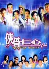 Hiệp Cốt Nhân Tâm (2000)