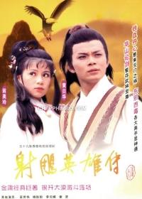 Anh Hùng Xạ Điêu 1983