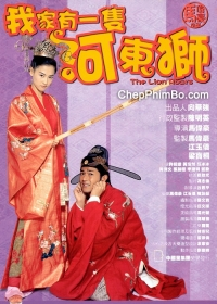 Bà Vợ Sư Tử Hà Đông (2002)