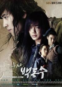 Chiến Binh Baek Dong Soo
