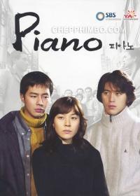Dương Cầm (2001)