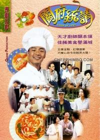 Hương Vị Tình Yêu - TVB