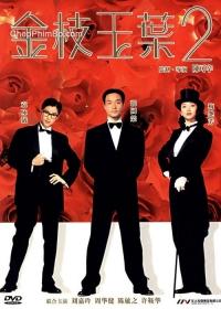 Kim Chi Ngọc Diệp (1996)