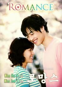 Lãng Mạn (2002)