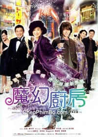 Nhà Bếp Ma Thuật (2004)