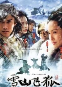 Tân Tuyết Sơn Phi Hồ 2006