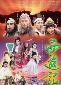 Tây Du Ký 1 (TVB-1996)