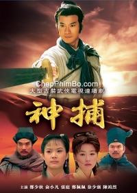 Thần Bộ (1998)