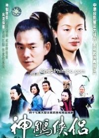 Thần Điêu Hiệp Lữ 1998