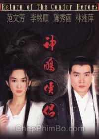 Thần Điêu Tái Xuất 1998