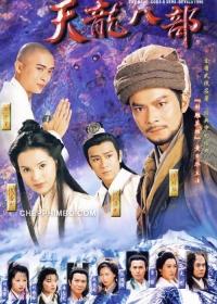 Thiên Long Bát Bộ 1997