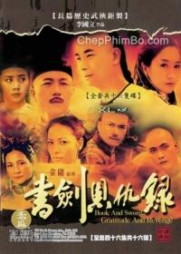 Thư Kiếm Ân Thù Lục 2002