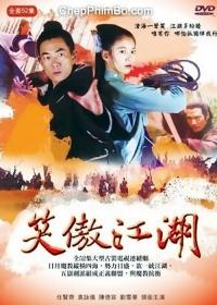 Tiếu Ngạo Giang Hồ 2000