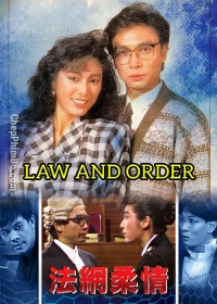 Tình Yêu Và Luật Pháp