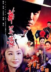 Trung Hoa Anh Hào