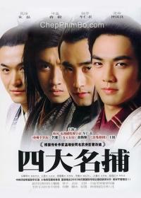 Tứ Đại Danh Bộ 2003