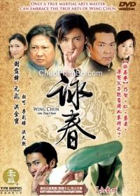Vịnh Xuân Quyền (2006)