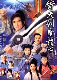 Thanh Kiếm Đồ Long 2000