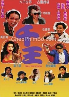 Bịp Vương 1991
